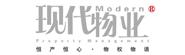 7、现代物业杂志1