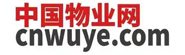 8、中国物业网1